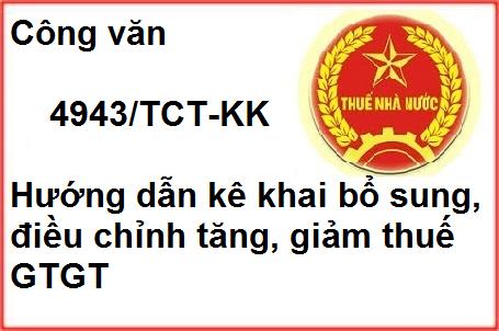 công văn 4943/TCT-KK kê khai bổ sung điều chỉnh thuế GTGT