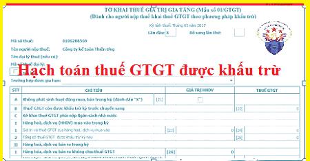 Cách hạch toán thuế GTGT được khấu trừ - Tài khoản 133