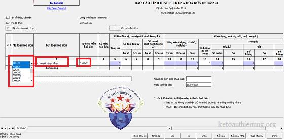 Hướng dẫn lập báo cáo sử dụng hóa đơn Mẫu BC26-A trên HTKK