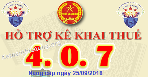 Phần mềm HTKK 4.0.7 mới nhất ngày 25/9/2018