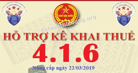 Phần mềm HTKK 4.1.6 mới nhất 22/03/2019