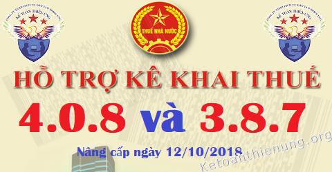 Phần mềm HTKK 4.0.8 mới nhất ngày 12/10/2018