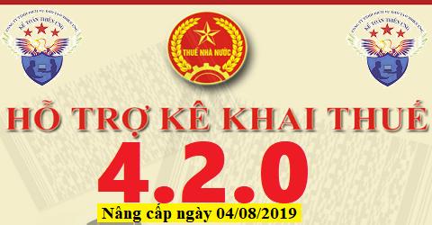 Phần mềm HTKK 4.2.0 mới nhất 04/08/2019