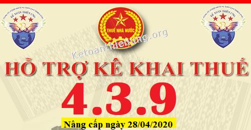 Phần mềm HTKK 4.3.9 mới nhất 28/04/2020