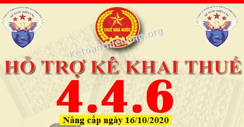 Phần mềm HTKK 4.4.6 mới nhất 16/10/2020