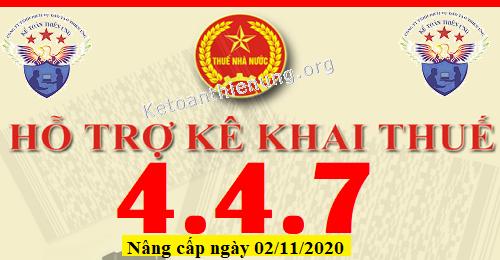Phần mềm HTKK 4.4.7 mới nhất 02/11/2020