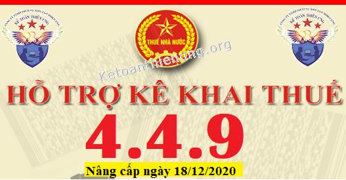 Phần mềm HTKK 4.4.9 mới nhất 18/12/2020