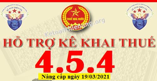 Phần mềm HTKK 4.5.4 mới nhất 19/03/2021