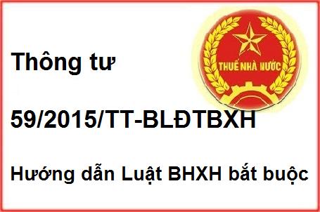 Thông tư 59/2015/TT-BLĐTBXH các phụ cấp phải đóng BHXH