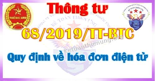 Thông tư 68/2019/TT-BTC hướng dẫn về hóa đơn điện tử