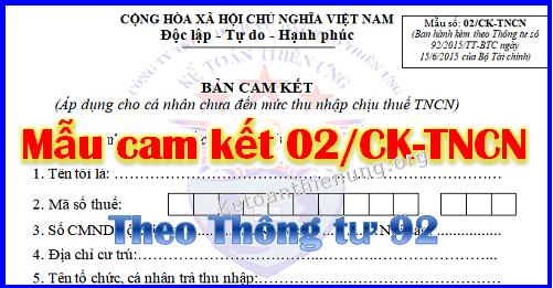 Mẫu cam kết 02/CK-TNCN thu nhập dưới mức chịu thuế TNCN