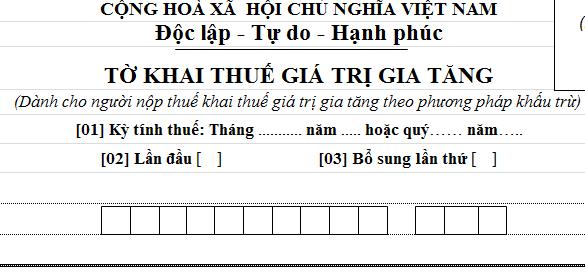 Tờ khai thuế TNDN tạm tính mẫu 01B/TNDN
