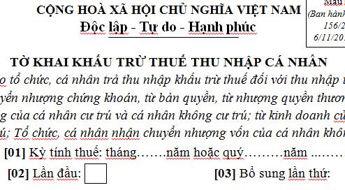 Tờ khai khấu trừ thuế thu nhập cá nhân mẫu số 03/KK-TNCN